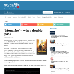 Win a double pass to 'Menashe'